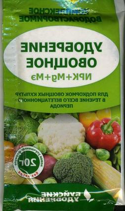 Complex water-soluble chlorine-free fertilizer for vegetable