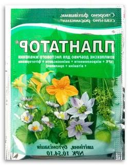Fertilizer water-soluble Plantafol For the formation of germ